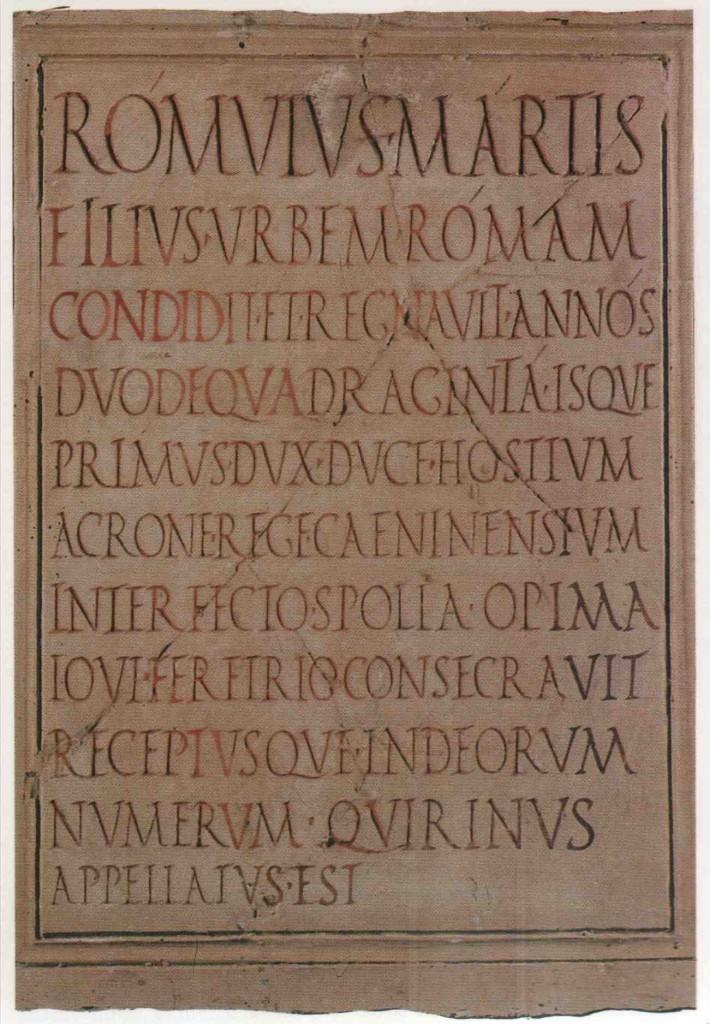 gaudens latin
